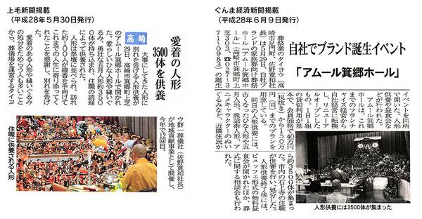 media_j1605.jpg