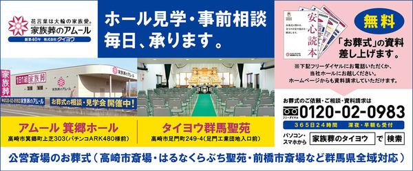 media_170301T.jpg