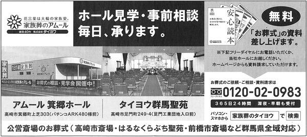 media_170921-2.jpg