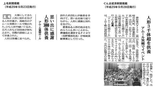 media_1710JG.jpg