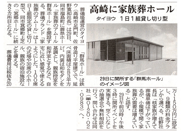 media_J_190827.jpg