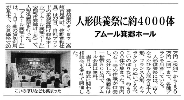 media_g-k_191101.jpg
