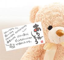 blog_06_ningyouk_2_180.jpg