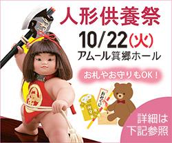 blog_09_ningyouk_250.jpg