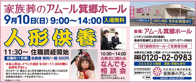 blog_170823.jpg