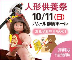 blog_2010_ningyouk_250.jpg