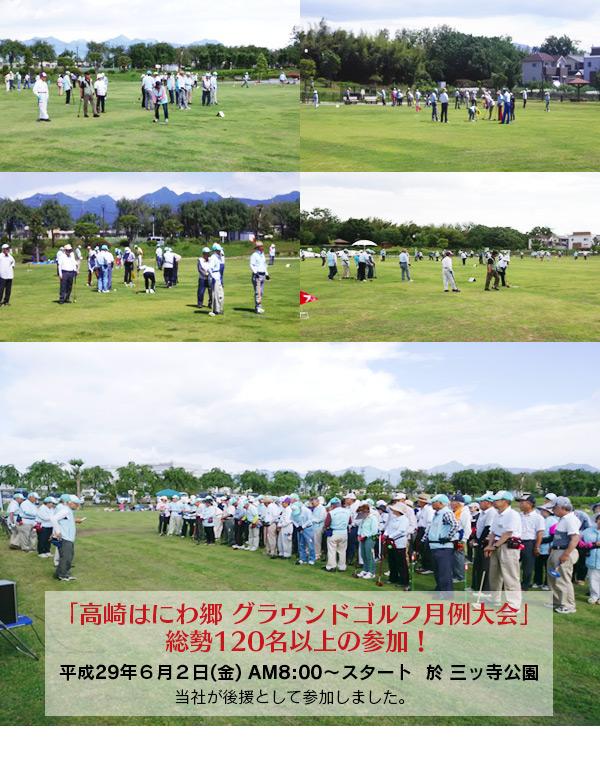 event_170606.jpg