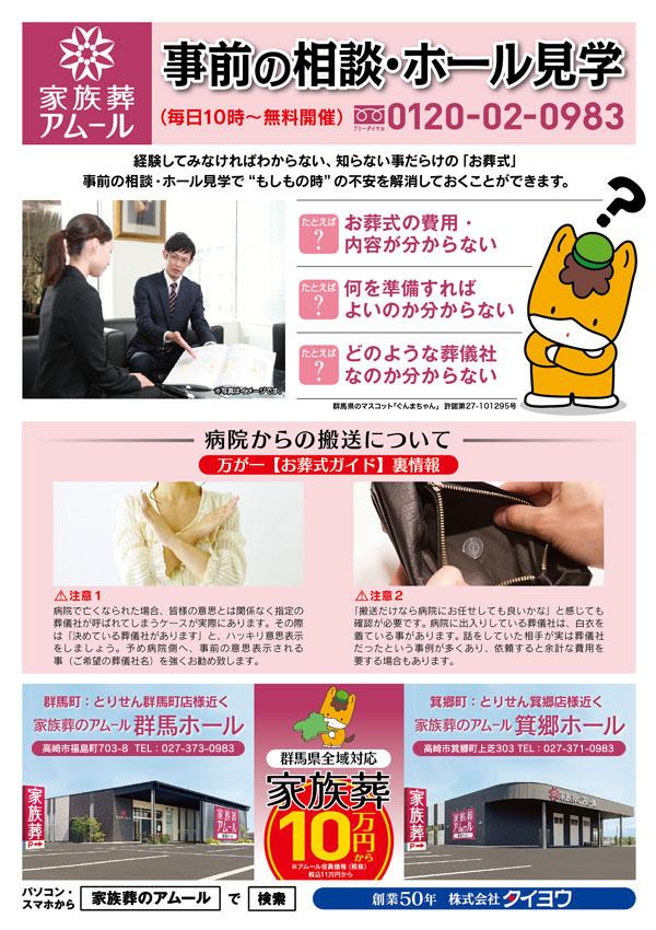 info2107-011_01.jpg