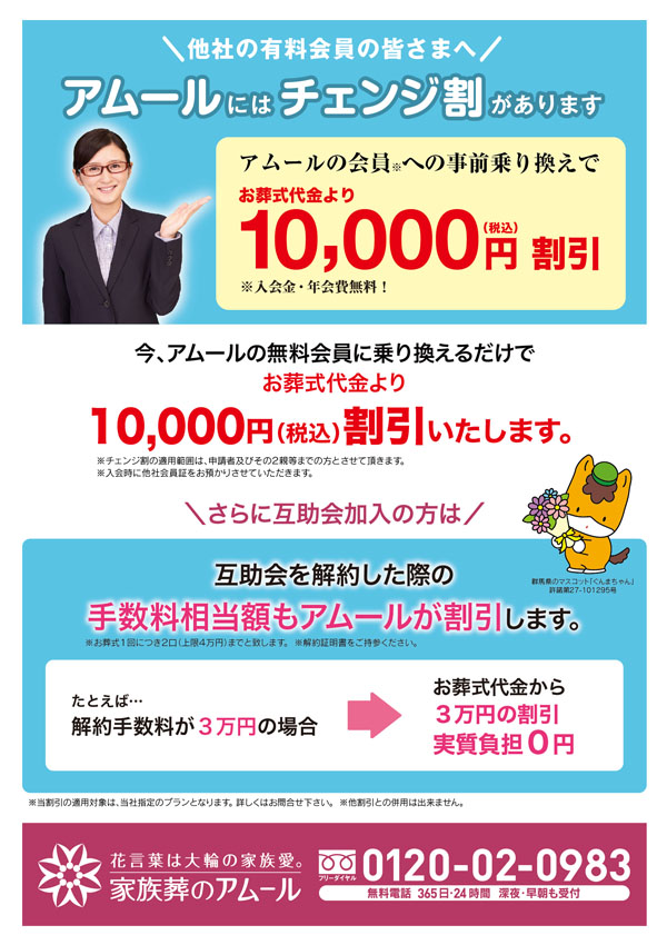 info2107-011_02.jpg
